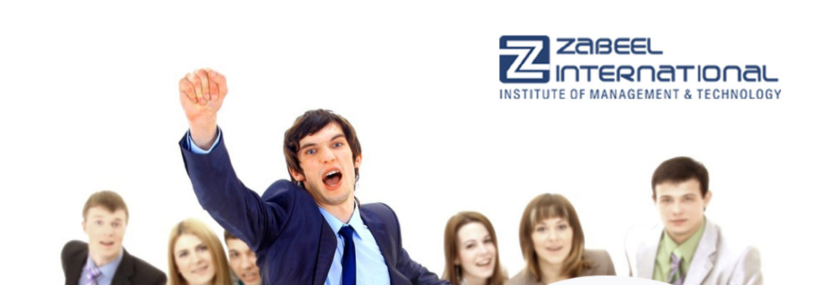 SAP HR course